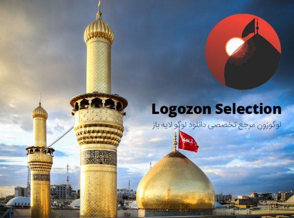 لوگو مذهبی طرح مسجد