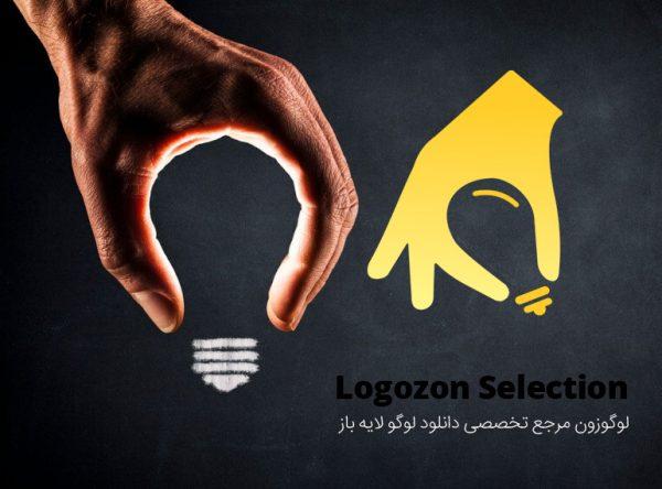 لوگو لامپ و دست